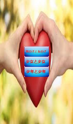 lovee mter