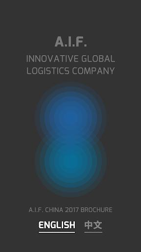 A.I.F. China Business 1.0 screenshots 1