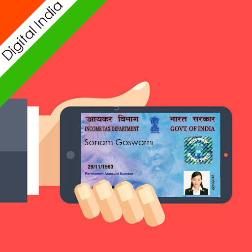 PAN Card Search,Scan,Status,Link With Aadhar