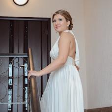 Wedding photographer Tatyana Volgina (VolginaTat). Photo of 12.05.2016