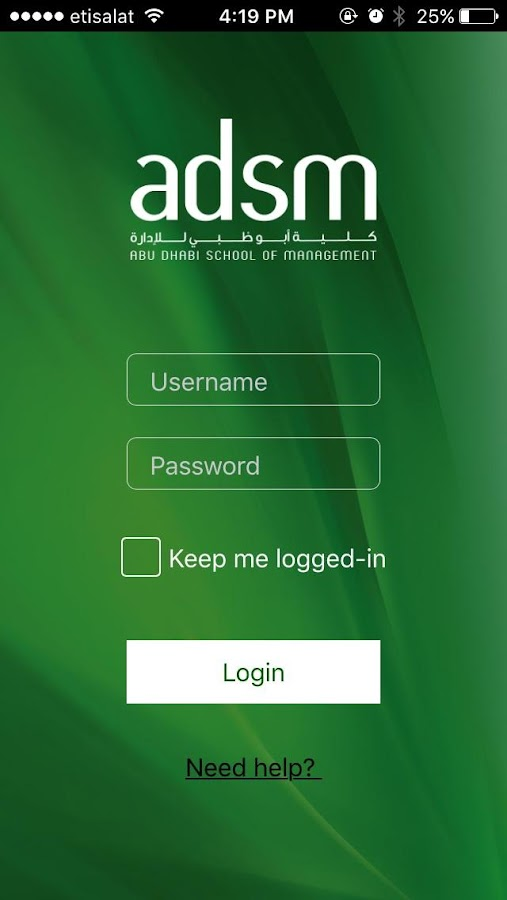 adsm- screenshot