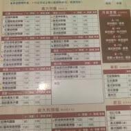 艾隆義式麵食館