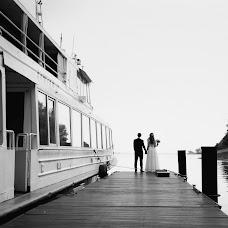 Wedding photographer Viktoriya Dikareva (Nezabudka). Photo of 05.09.2016