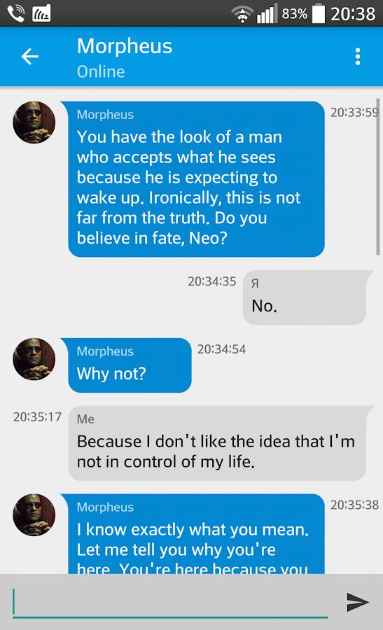 Wi-Fi Talkie- screenshot