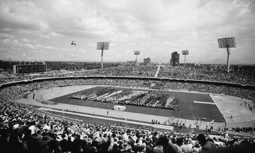 Estadio_CU_1968