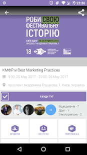 Best Marketing Practices- screenshot thumbnail