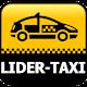 Download Такси Лидер НЧК Водитель For PC Windows and Mac