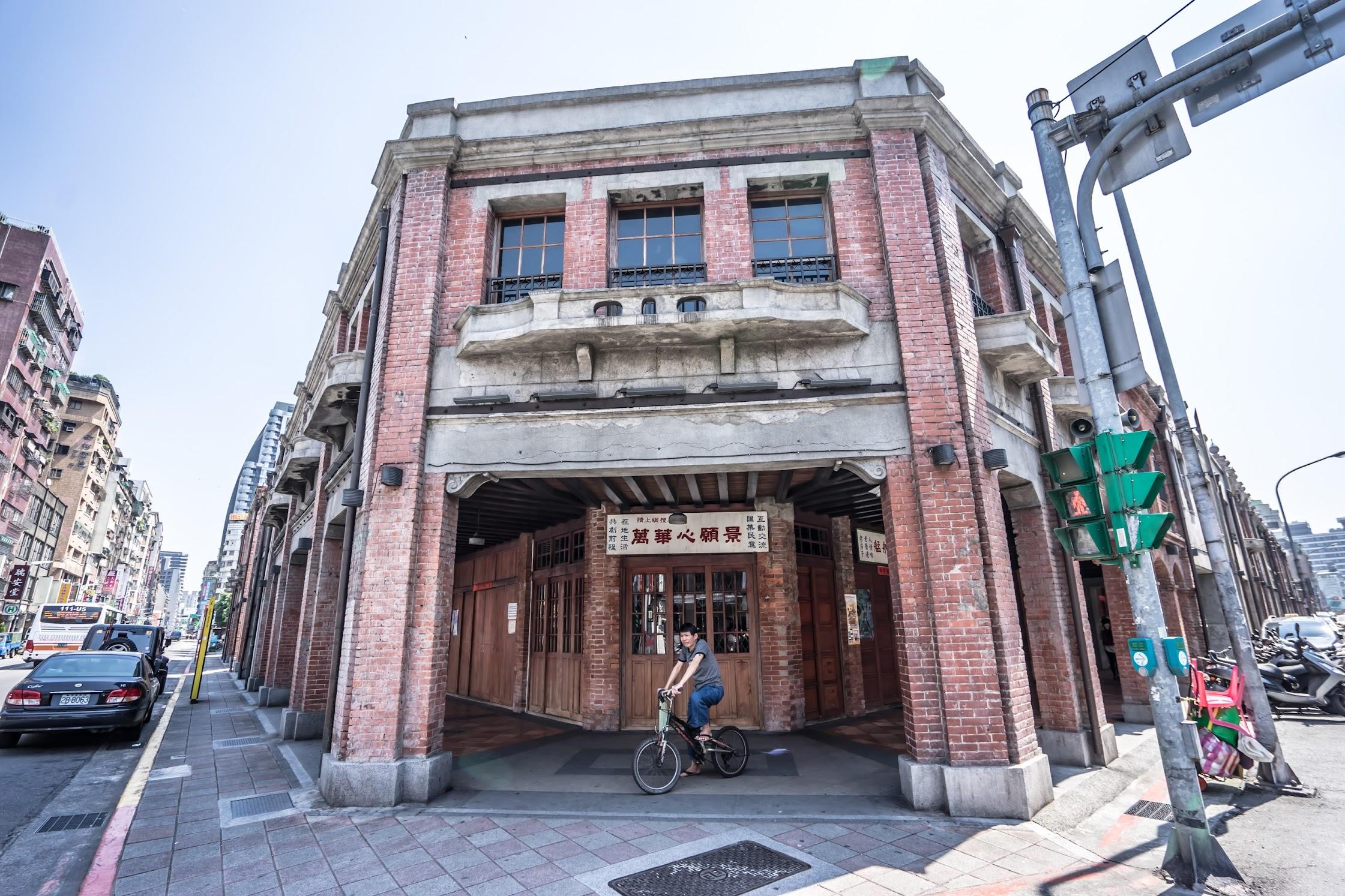 Taipei Bopiliao Historical Block1