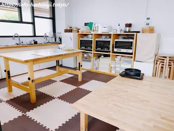 カフェ&スクール エン お料理教室 みなみ野