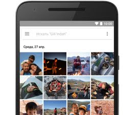 Google Фото screenshot