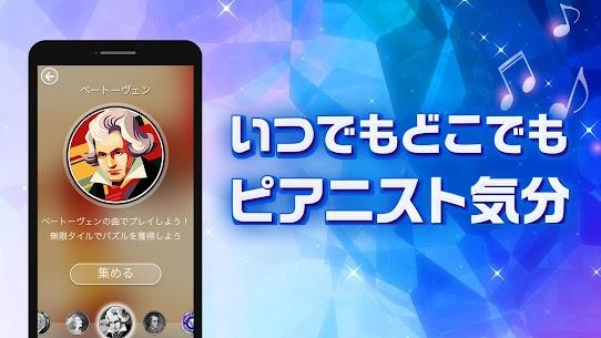 ピアノタイルステージ 「ピアノタイル」の日本版。大人気無料リズムゲーム「ピアステ」は音ゲーの決定版 8