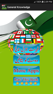 General Knowledge Urdu For All - náhled