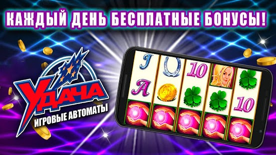 internet-kazino-vulkan-zdes