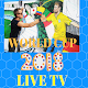 Download RUSSIA WC 2018 LIVE TV For PC Windows and Mac