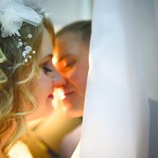 Wedding photographer Evgeniy Timoschenko (667smiley). Photo of 08.11.2016