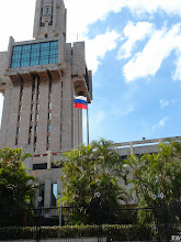 Photo: Самое большое и похожее на бетонный склеп посольство.