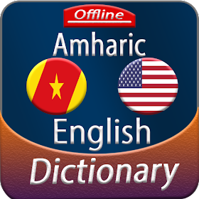 Amharic to English offline Dictionary