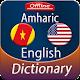 Amharic to English offline Dictionary APK
