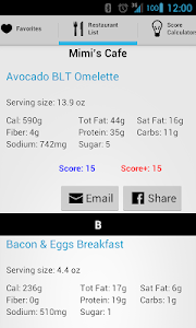 NutriScore2Go screenshot 1