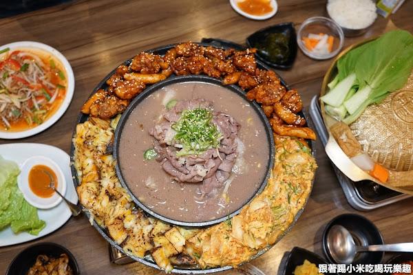 喜樂韓式料理。韓式燒鍋大盤一次滿足五種韓國料理不同美味享受。肉肉山雙人韓國烤肉燒肉.厚切海鮮餅(菜單.營業時間地址電話.邀約)