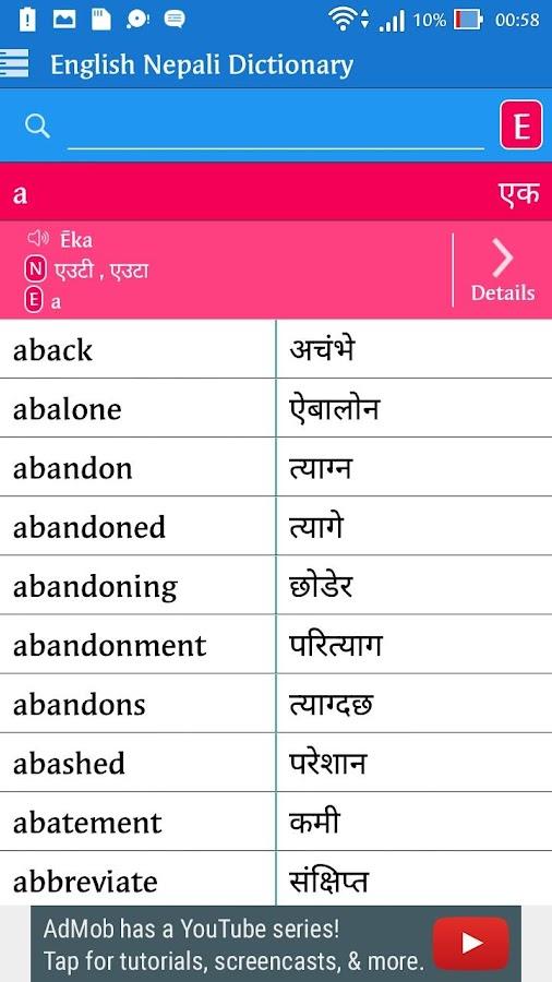 flirting meaning in nepali english dictionary english pdf