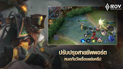 Garena RoV: RoV City screenshot 2