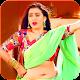 Bhojpuri Video Song:Amrapali Dubey, Kajal Raghwani Download on Windows