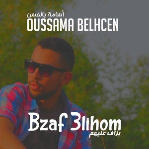 Cover Art for song Bzaf 3lihom