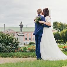 Wedding photographer Anastasiya Udalcova (udaltsova). Photo of 07.11.2016