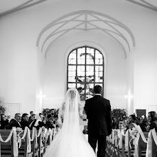 Свадебный фотограф Денис Сисин (SisinDenis). Фотография от 23.09.2017