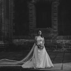 Wedding photographer Andrea Guadalajara (andyguadalajara). Photo of 19.07.2017