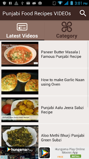 Punjabi Food Recipes VIDEOs by Kenith Kordiya (Google Play