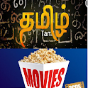 Tamil Videos