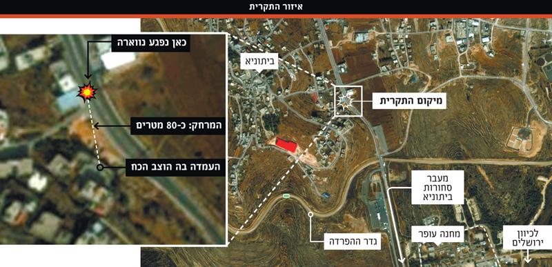 http://www.haaretz.co.il/polopoly_fs/1.2334558.1401293742!/image/2074846967.jpg