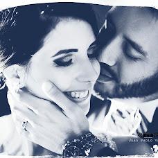 Wedding photographer Juan pablo Valdez (JuanpabloValde). Photo of 10.04.2016