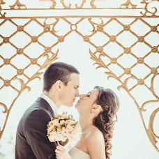 Wedding photographer Alisa Gote (alisagotje). Photo of 06.05.2014