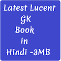 Lucent GK Book in HD - 2018 icon