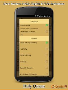 Holy Quran Free – Offline Recitation القرآن الكريم | Apk-Uploads com