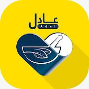 Adel Online