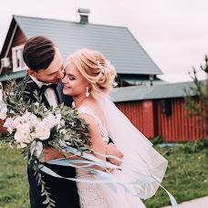 Wedding photographer Alena Babina (yagodka). Photo of 27.08.2018