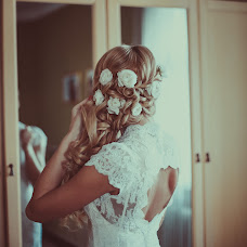 Wedding photographer Natalya Kirilina (Kirilina). Photo of 21.01.2014