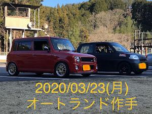 エッセ L235S エッセ エコのカスタム事例画像 TABAKOSUKIさんの2020年03月23日21:43の投稿