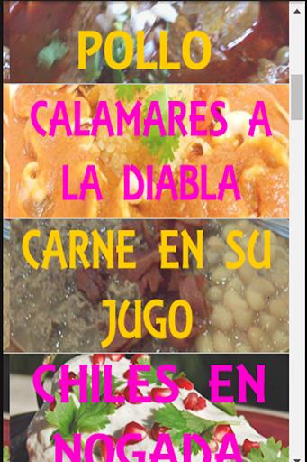 玩免費遊戲APP|下載Comida Mexicana app不用錢|硬是要APP