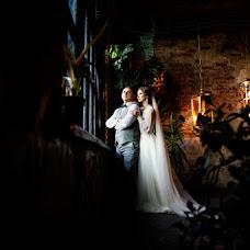 Wedding photographer Yana Asmolova (asmolova). Photo of 07.10.2018