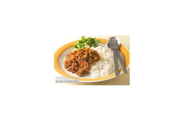 Cumin and Garam Masala Minced Beef Curry