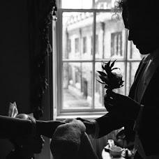 Wedding photographer Olga Kotilevskaya (engpic). Photo of 05.09.2017