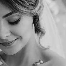Wedding photographer Aleksandra Zhuzhakina (auzhakina51). Photo of 12.05.2018