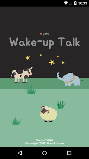 Wake-up Talk Alarm Chatting