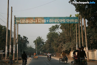 "Photo: ""Ajker Kagoj"" gate in Panchagarh city"