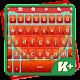 Watermelon Keyboard (app)